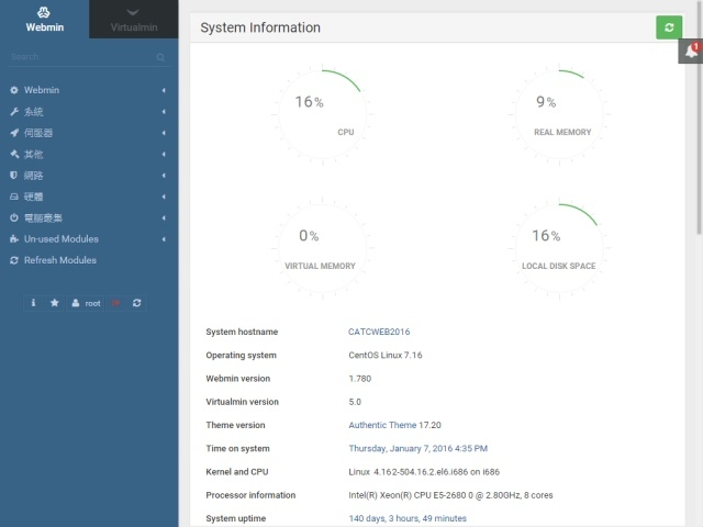 Webmin首次推出新版HTML5管理介面