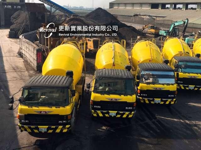 台南市更新實業股份有限公司RWD網頁設計案
