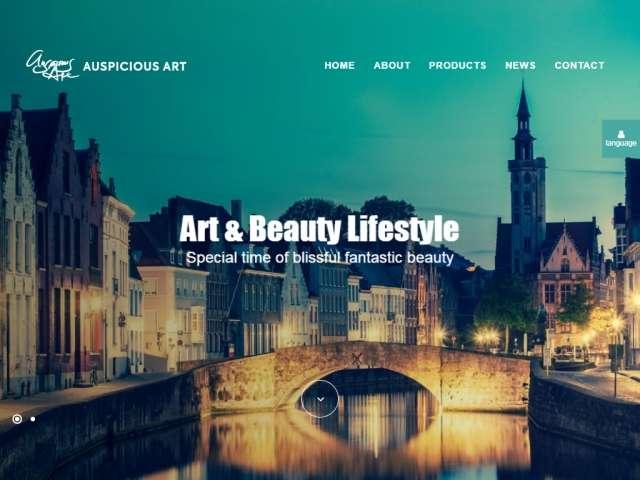 國際品牌Auspicious Art日語、英文網頁設計